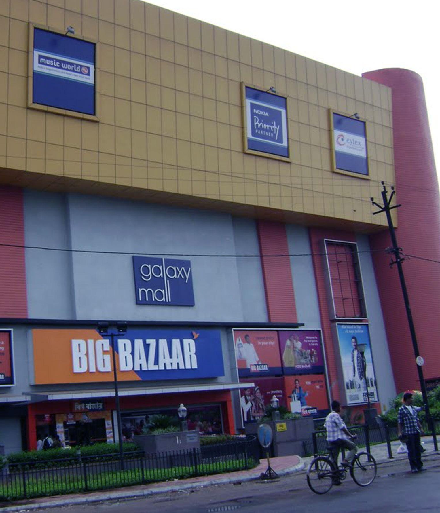 Galaxy Mall Asansol