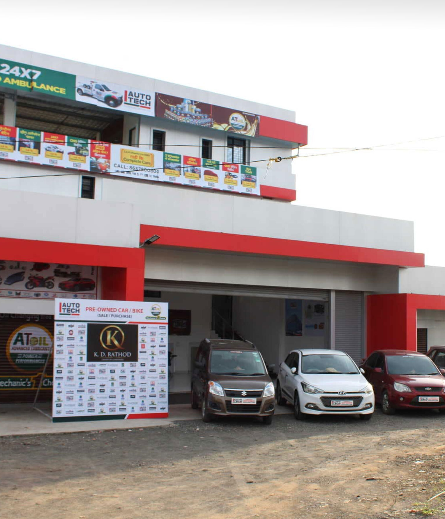Used care showroom in Asansol