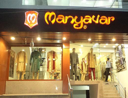 Manyavar showroom Asansol